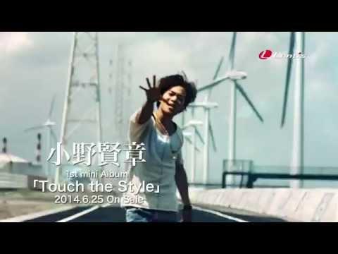 【声優動画】小野賢章の新曲「TOUCH」のミュージッククリップがカッコ良い