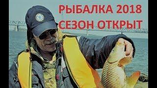 Хабаровск рыбалка по путевкам