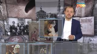 Православный Календарь - 22 декабря