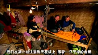 Lost.In.China.With The Hutchens Brother: Going.Local国家地理.中国历险记.正在遗失的民俗.