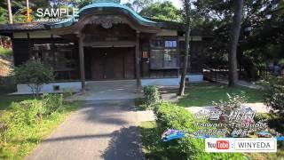 Full HD 1080p 美的因  桃園 日式神社在台灣! 日式 神社 廟宇  (1) Ky0280