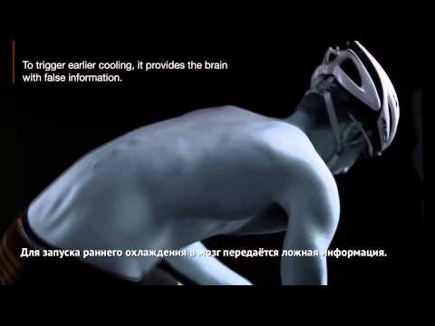 Технология X-Bionic® The Trick®. Коротко о главном