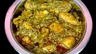 சிக்கன் ஒரு முறை இப்படி செஞ்சு பாருங்க, அடிக்கடி செய்விங்க  Hyderabadi Green Chicken Recipe In Tamil