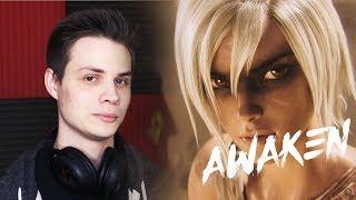 OLMIX СМОТРИТ: Awaken на русском | League of Legends