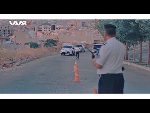 بەڤیدیۆ.. Bernamê Vekolîn.. Tabloya tirombêlan gelek kes kirine qorbanî  WAAR TV