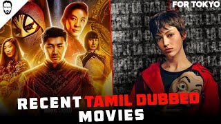 Recent 5 Tamil Dubbed Movies   New Hollywood Movies in Tamil   Playtamildub