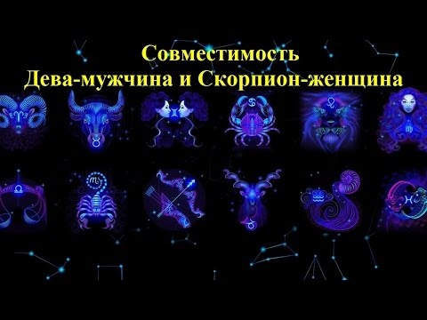 Гороскоп на май 2016 по знакам зодиака