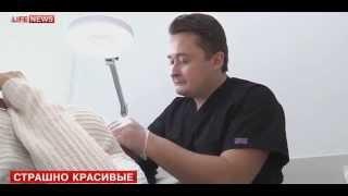 Несколько москвичек попали на операционный стол после увеличения губ