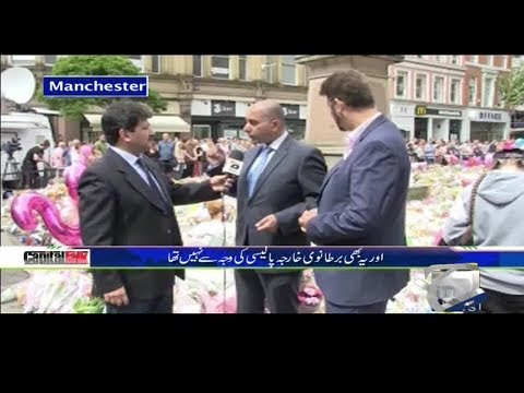 Capital Talk - 01 June 2017