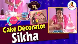 Professional Cake Decorator Sikha Success Secret | Navya | Vanitha TV