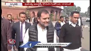 Jungle Raj in Uttar Pradesh: Rahul Gandhi Lash Out At Yogi Govt | V6 News