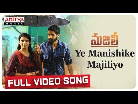 Actor Naga Chaitanya And Samantha MAJILI Telugu Movie Vedio Song