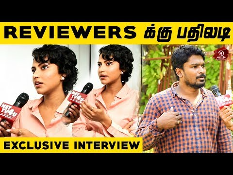 Amala Paul And Rathnakumar | Aadai Exclusive Team Interview | Nettv4u