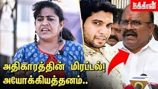 CBI-க்கு மாற்றினால் போதுமா? விளாசும் சுந்தரவள்ளி | Sundaravalli speaks about Pollachi Issue