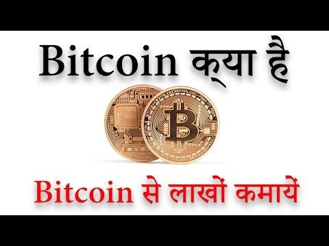 Bitcoin trading italia