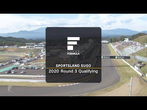 スーパーフォーミュラ第3戦(スポーツランドSUGO)予選ダイジェスト動画