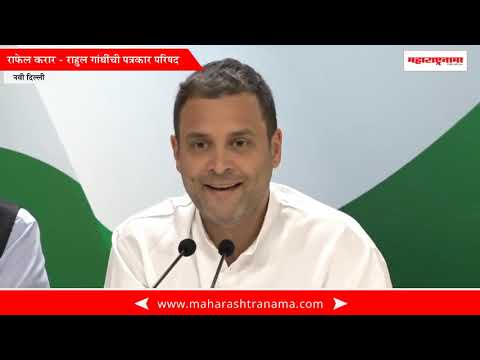 Congress President Rahul Gandhi addresses media at Congress HQ on Rafale Deal Scam