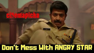 Kalki Don't Mess With Angry Star