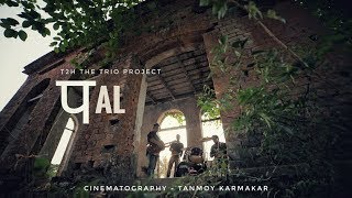 KK - Pyaar Ke Pal | COVER BY T2H | THE TRIO PROJECT