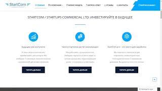 На Этом Сайте можно и Нужно заработать Деньги в Интернете