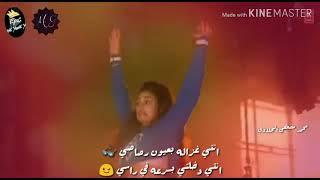 تحميل اغاني انتي صاروخ ???? حالة واتس شعبي رومانسي هنديه مهرجان (حكاية الموت) فريق الاحلام Full Video Baaghi 2 MP3