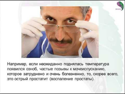 Ферментные препараты при простатите