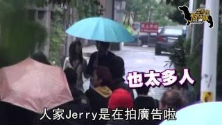 言承旭 Jerry Yan - 2011/11/12 Apple Daily News