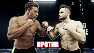 Войтенко ПРОТИВ Чемпиона Менс Физик