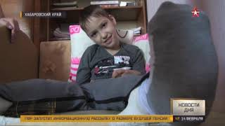 «Utair» объяснила требование купить 11 мест для двоих детей-инвалидов