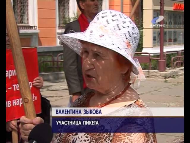 На ангарских улицах прошли пикеты