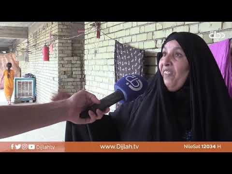 شاهد بالفيديو.. صلاح الدين .. مطالبات بمعرفة مصير ابناء المحافظة المغيبين