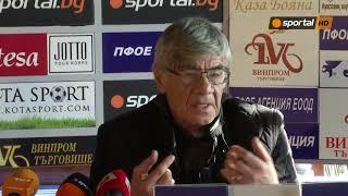 Стоян Йорданов: Левски и ЦСКА трябва да се докажат в Европа