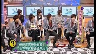 9/11/2008 康熙來了2 棒棒堂及黑澀會 - Part 1