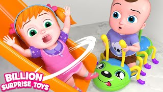 Playing time Song | BST Songs for Children