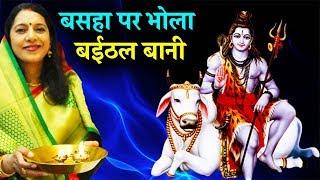 BHOJPURI SAWAN SHIVRATRI BHAJAN USA | SHIV SHANKAR BHOLA DANI | SWASTI PANDEY के अमेरिका में शिव भजन - Download this Video in MP3, M4A, WEBM, MP4, 3GP