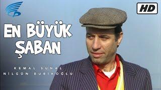 En Büyük Şaban   HD Türk Filmi (Kemal Sunal)