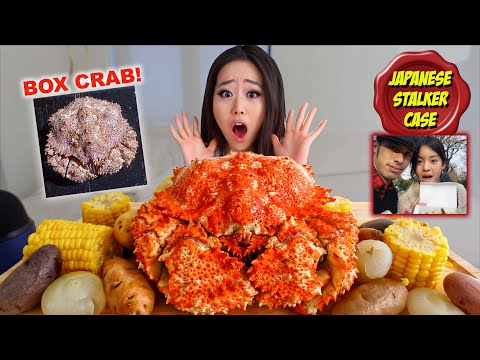 NEW TYPE OF KING CRAB! First Time Trying Entire BOX CRAB MUKBANG | Eating Show