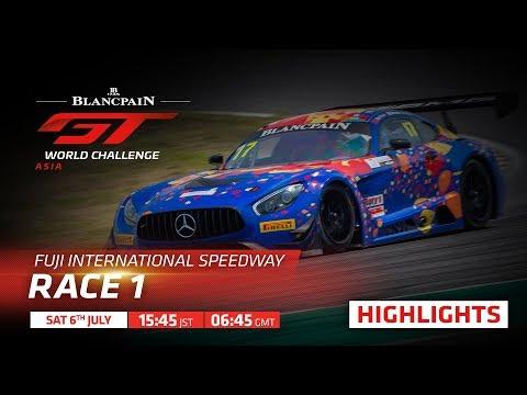 ブランパンGT アジア 鈴鹿サーキット RACE1ハイライト動画