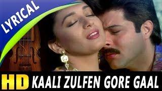 Kaali Zulfen Gore Gaal With Lyrics | Mohammed Aziz, Asha