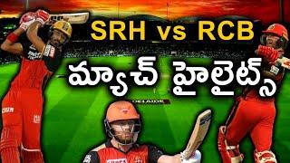 SRH vs RCB IPL 2020 Match Highlights | Devdutt Paddikkal | Banglore | Hyderabad | Telugu Buzz
