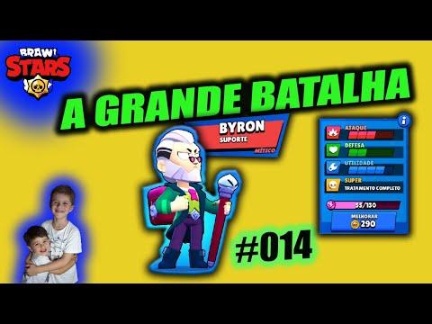 # 014 Leo e Lipe Games Brawl Stars - BAYRON  - A Grande Batalha -  Suporte