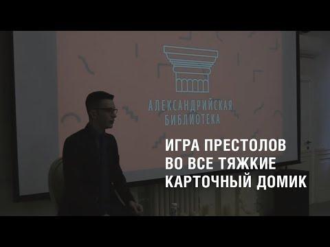Centra medyczne w Moskwie leczeniu alkoholizmu