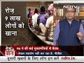 देस की बात Ravish Kumar के साथ: Bihar से कब खत्म होगा बाढ़ का खतरा? | Des Ki Baat - Video