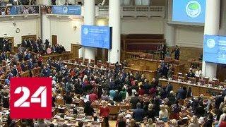 Владимир Путин выступил на Евразийском женском форуме в Санкт-Петербурге - Россия 24