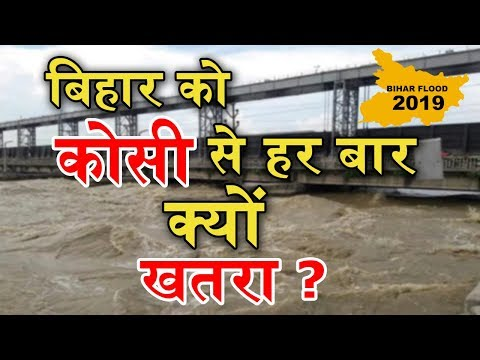 Kosi or Koshi River is always responsible for Bihar flood.Why Kosi river is dangerous.