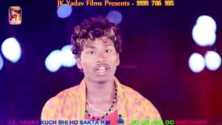 Bansidhar Chaudhary Chhath Puja song - Download this Video in MP3, M4A, WEBM, MP4, 3GP
