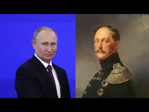 """Спор о """"Союзе спасения"""" или о судьбе России?"""