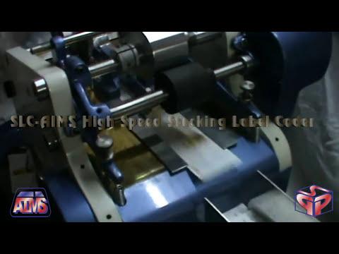 Stacking Auto Feeding High Speed Label Coder