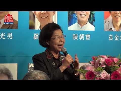 2020第二屆傳統新韻 當代名家美展 監察院院長 張博雅