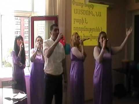 Новые песни церкви новое поколение першотравенск